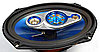 Акустика Boschmann G-9633S (пара) 160*230 мм
