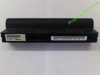 Аккумулятор A22-700
