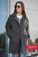 Женское пальто синее