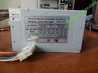 Блок питания Power Sapply 300W   ATX