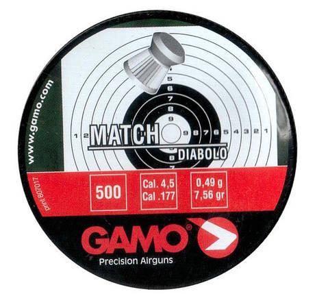 Пули Gamo Match 0,49г 500 шт 4,5 мм. Плоскоголовые пули, для пневматического оружия, Пули Gamo Match , фото 2