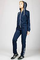 Женский спортивный костюм LOVE темно-синий
