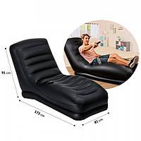 Надувное кресло INTEX 68585 с подставкой под воду