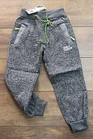 Спортивные штаны с начесом Размер 140 - 152 см