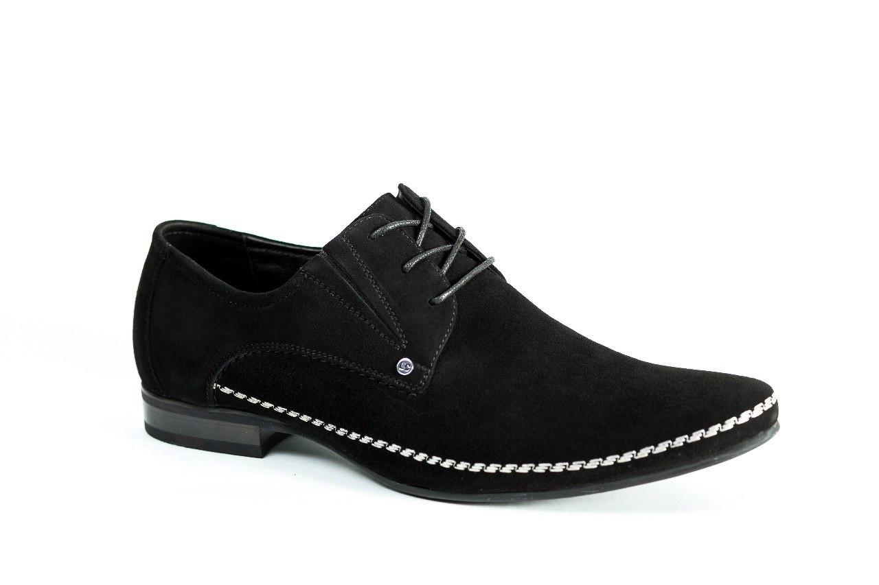 Туфлі Lucky Choice, будь стильним!