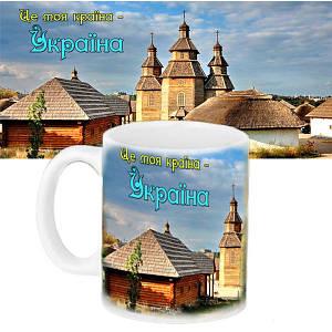 Чашка Достопримечательности Украины