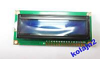 LCD 1602 ЖК дисплей 16х2 blue