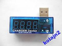 Тестер USВ (амперметр, вольтметр) Charger Doctor