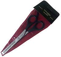 Ножницы парикмахерские филировочные Solingen (Китай)