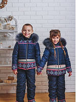 Дитячий зимовий костюм на синтепоні з флісом та мехом.Розміри 128-152