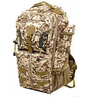 Рюкзак Туристический нейлон Innturt Middle A1018-1 camouflage, рюкзак камуфляж охотничий