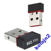 USB WIFI сетевой адаптер150 Mbit Wi-Fi