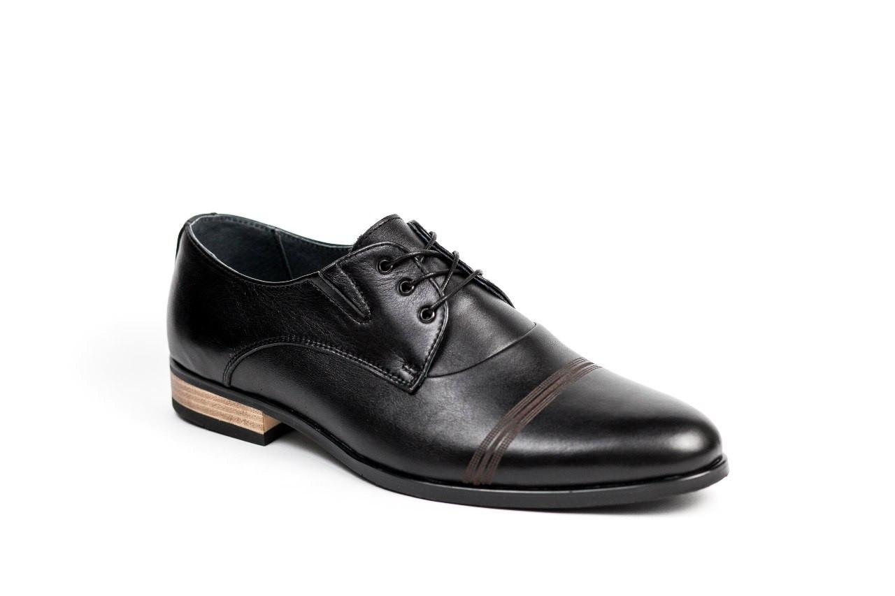 Туфлі чоловічі VadRus - якісне і стильне взуття! Остання пара 41 розмір!
