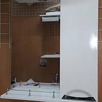 Зеркало - шкафчик с бортиком