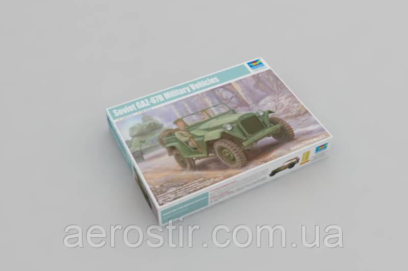 ГАЗ-67В 1/35 TRUMPETER 02346