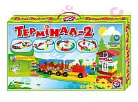 """Конструктор  """"Термінал 2 ТехноК"""" 1240"""