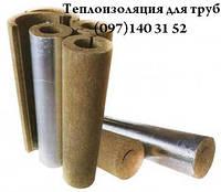 Базальтовый цилиндр. Теплоизоляция для труб.