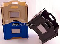 Деревянный ящик для хранения игрушек (не окрашенный) 250 на 200 мм