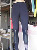 Женские лосины с вставками ЭКО - кожа