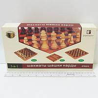 "Игра ""Шахматы, шашки, нарды 3 в 1"", деревянная коробка 29*29 см."