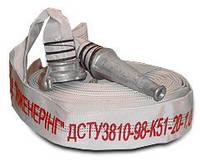 Рукав кран ?51 мм с ГР-50, РС50.01 для пожарного шкафа