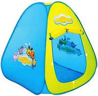Игровая палатка для детей Смешарики 808S