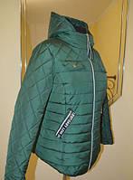 Осенняя женская куртка, фото 1