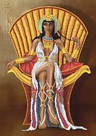 Царица Египта КМР 3261