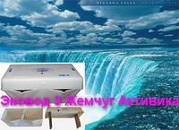 Очиститель Эковод ЭАВ 3 Жемчуг 3 литра фильтр воды