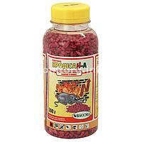 Зерновая приманка от мышей и крыс «Бродисан-А» 200 гр