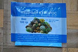 Медный купорос 100 грамм