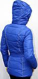 Куртка пуховик короткая женская, фото 3