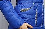Куртка пуховик короткая женская, фото 4