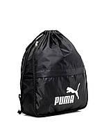 Рюкзак-мешок Puma