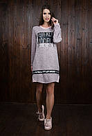 Модное женское платье в спортивном стиле