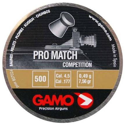 Пули Gamo Pro Match 0,49 г 500 шт 4,5 мм. Пули для пневматики. Плоскоголовые пули. Пули Gamo Pro Match , фото 2