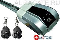 Автоматика гаражная ASG1000/3KIT-L