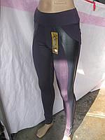 ЭКО - кожа лампас Лосины женские стильные