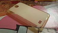 Чехол для телефона Fly IQ459 Pronto TPU белый