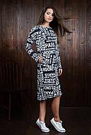 Молодежное женское платье с надписями