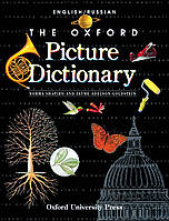 Oxford Picture Dictionary Russian