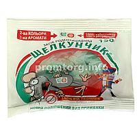 Щелкунчик 150г тестовая приманка от крыс и мышей, вкус сыра и арахиса