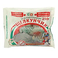Щелкунчик 250г тестовая приманка для мышей и крыс, со вкусом сыра и арахиса