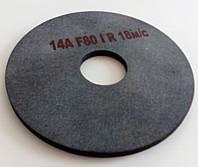 Круг полировальный вулканитовый резиновый 150х10х32