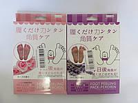 Педикюрные носочки SOSU для идеальных стоп