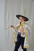 """Карнавальный костюм""""Звездочет"""",""""Сказочник""""."""