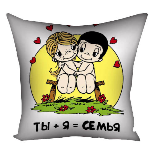 "Подушка ""Love is..."" 30х30, 40х40, 50х50 (3P_LP332)"