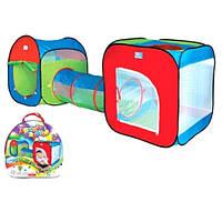 Палатка детская игровая с тонелем M 2503