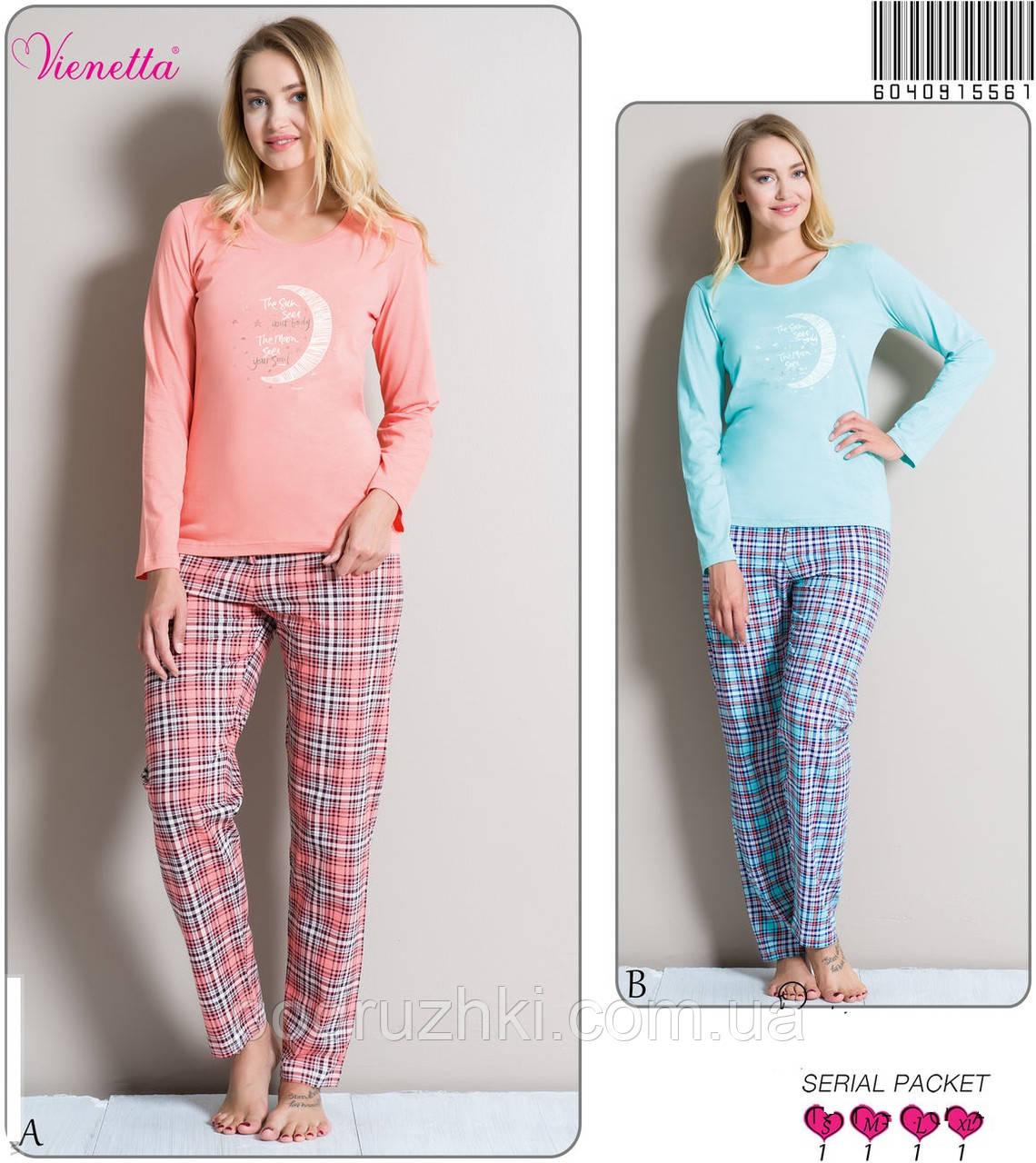 766b12d79b9 Домашний костюм женский (пижама) кофта и штаны VIENETTA.  продажа ...