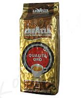 Итальянский кофе в зернах Lavazza Qualita Oro 250 гр.